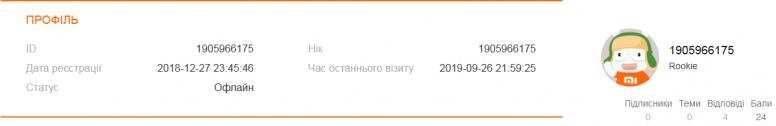 Screenshot_2019-12-04 1905966175 Profile - Mi Community - Xiaomi.png
