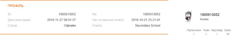 Screenshot_2019-12-04 1905913052 Profile - Mi Community - Xiaomi.png