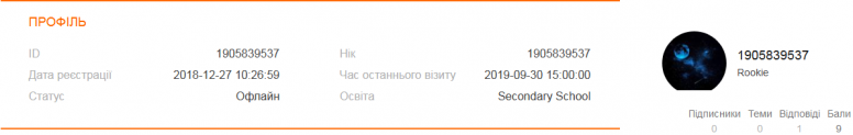 Screenshot_2019-12-04 1905839537 Profile - Mi Community - Xiaomi.png