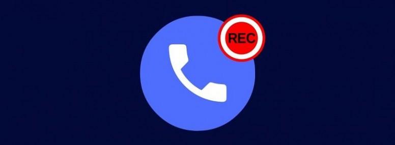 """Додаток Google Phone може отримати підтримку функції """"запису дзвінків"""""""