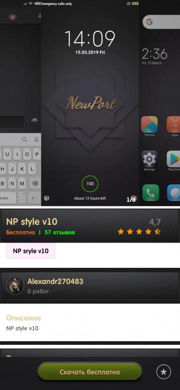 Screenshot_2020-02-13-09-44-52-128_com.android.thememanager.jpg