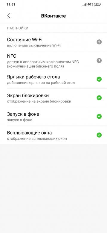 from app