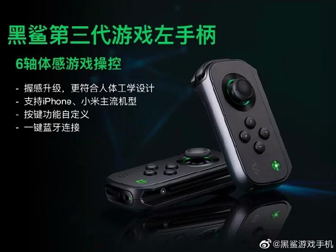 Blackshark Gamepad 3 0 Bluetooth Gaming Headset Clip On Fan Launched Tech Mi Community Xiaomi